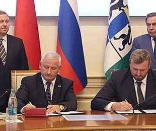 ОАО «БЕЛАЗ» и ООО «Сибэлектропривод» подписали соглашение в Новосибирске